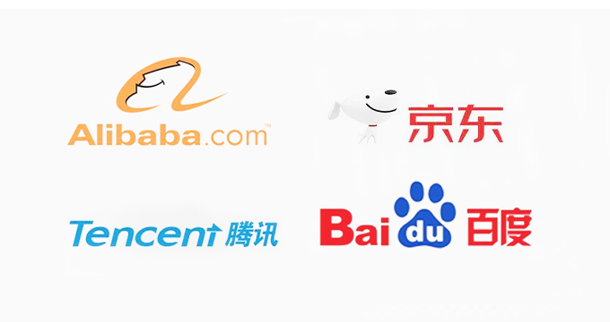"""搜狐网:阿里京东腾讯百度联合申诉 """"阿京腾百""""商标被裁定不予注册"""