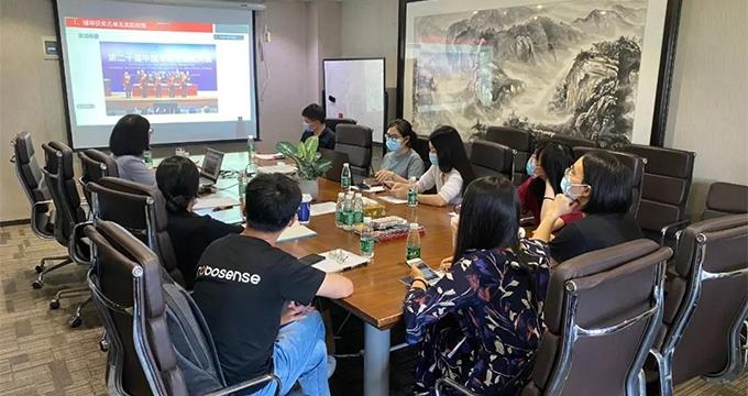 品源成功举行主题讲座《中国专利奖介绍、培育和申报策略》