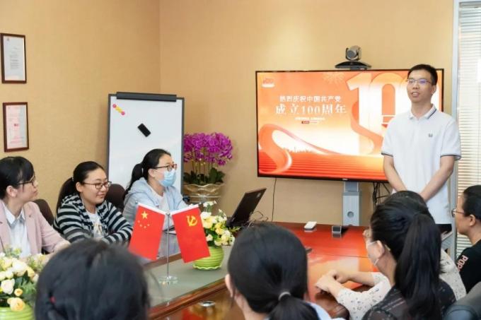 品源知识产权党委举行庆祝建党100周年主题活动!