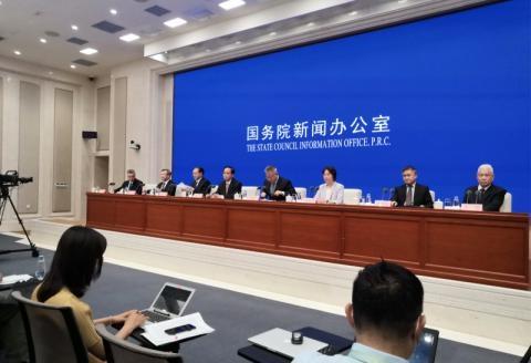 中共中央 国务院印发《知识产权强国建设纲要(2021-2035年)》(全文)