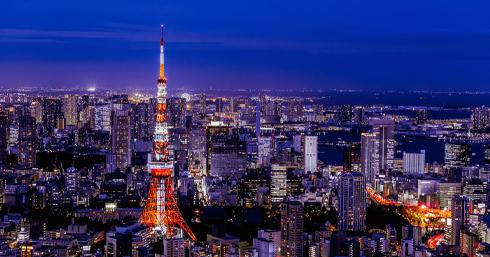 东京办事处